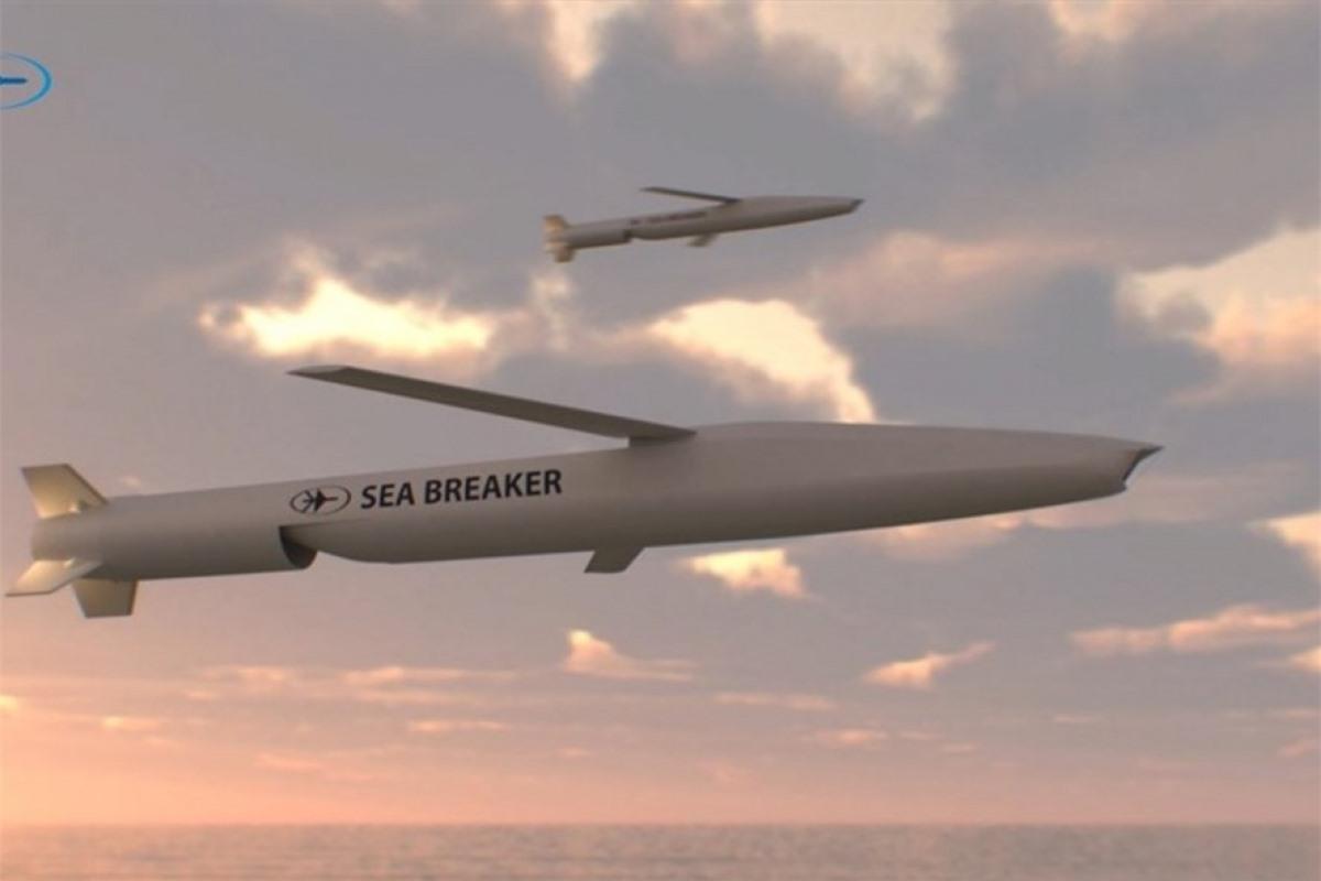 Tên lửa hành trình Sea Breaker. Ảnh: Rafael
