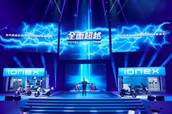 Sự kiện ra mắt dòng xe Ionex 3.0 của Kymco.