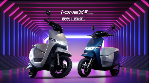 Dng xe Ionex 3.0.