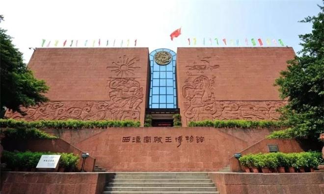 Bảo tàng Triệu Văn Đế ở thành phố Quảng Châu, Trung Quốc là nơi lưu giữ kho báu khổng lồ trong lăng mộ vị vua Nam Việt
