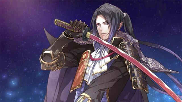 Không phải thanh kiếm Nhật nào cũng được gọi là Katana và sau đây là tên gọi chuẩn của từng loại - Ảnh 11.