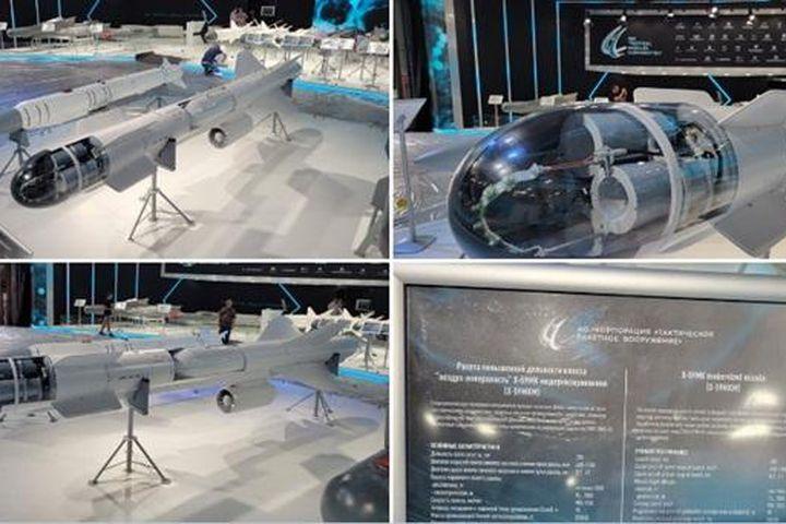 Nga công bố phiên bản Kh-59MKM tại Triển lãm Hàng không MAKS-2021.
