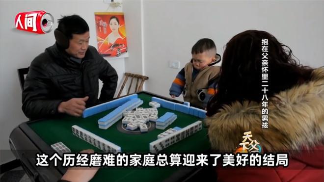 Cậu bé mắc bệnh lạ chỉ cao 68cm do ngừng phát triển từ năm 1 tuổi gây xúc động với cuộc sống và diện mạo hiện tại sau hơn 30 năm  - Ảnh 5.