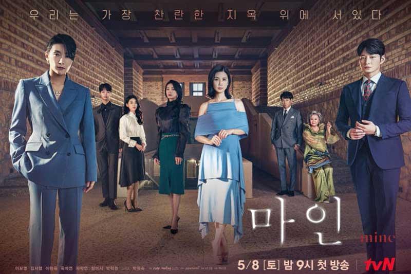 Top 9 phim Hàn Quốc đáng xem nhất nửa đầu năm 2021: Toàn 'hàng hot'