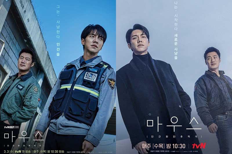 Top 10 phim tâm lý tội phạm Hàn Quốc hay nhất những năm gần đây