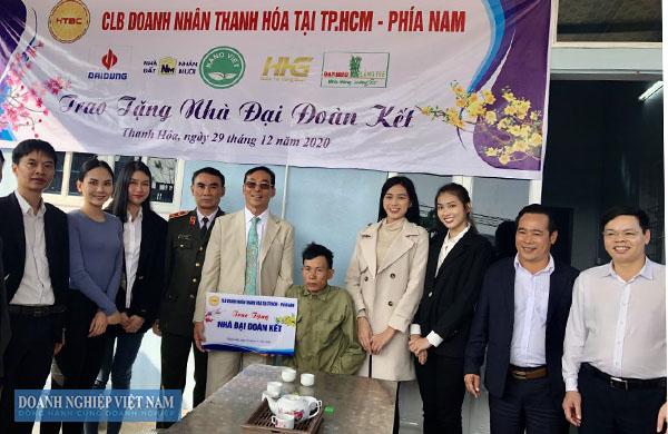 CLB Doanh nhân Thanh Hóa tại TP. Hồ Chí Minh có rất nhiều hoạt động xã hội hướng về quê hương Thanh Hóa.
