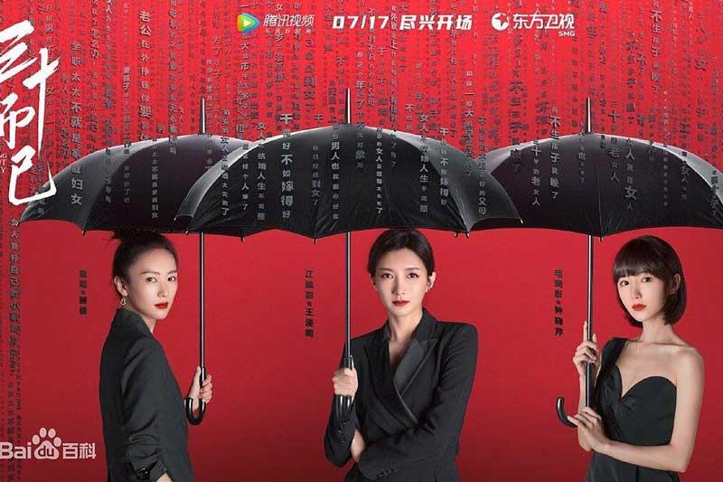 Top 8 phim Hoa Ngữ vượt mốc 10 tỷ lượt xem trên Douyin (Tiktok): 'Sốc' với vị trí số 1