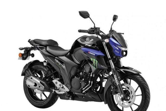 Yamaha FZ 25 phối màu xe đua, giá 43,1 triệu đồng
