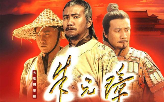 Khi các Hoàng đế Trung Hoa ra đời, trời đất đều xuất hiện hiện tượng rất kỳ lạ, chuyện này rốt cuộc là thế nào? - Ảnh 4.