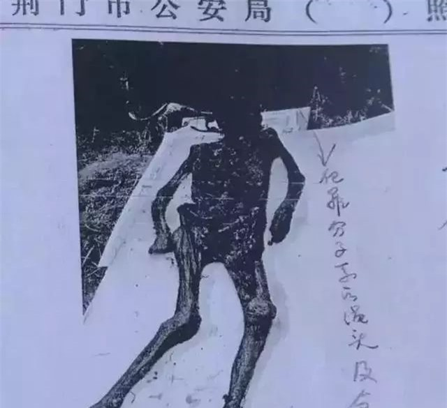 Vụ án đạo mộ chấn động: Xác chết cổ nhất Trung Quốc bị ném xuống mương, hung thủ bại lộ vì bức thư nặc danh! - Ảnh 1.
