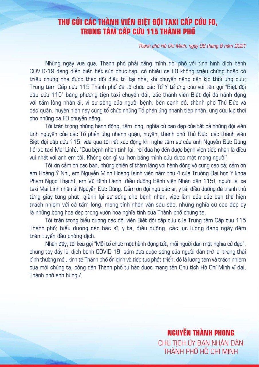 Thư của Chủ tịch UBND TP Hồ Chí Minh gửi các thành viên Biệt đội taxi cấp cứu F0, Trung tâm cấp cứu 115 thành phố.