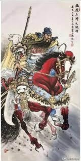 Quan Công là ai: Những giai thoại kỳ bí của Hổ tướng Tam Quốc - Ảnh 5.