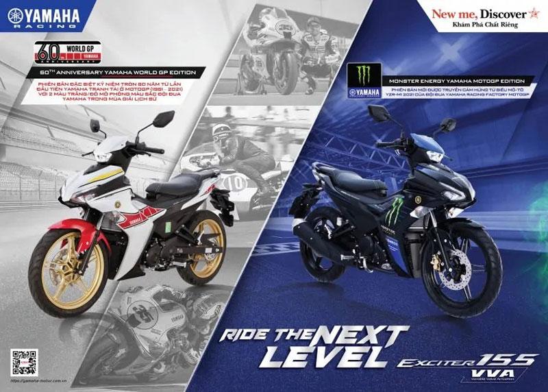Yamaha Exciter 155 VVA phiên bản kỷ niệm 60 năm và Monster Energy (phải).