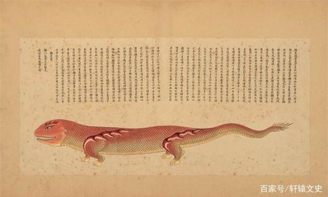 Cuốn sách gối đầu giường mà vua Càn Long mê mẩn, cư dân mạng Trung Quốc vừa mở ra đã thốt lên: Kinh dị quá! - Ảnh 3.