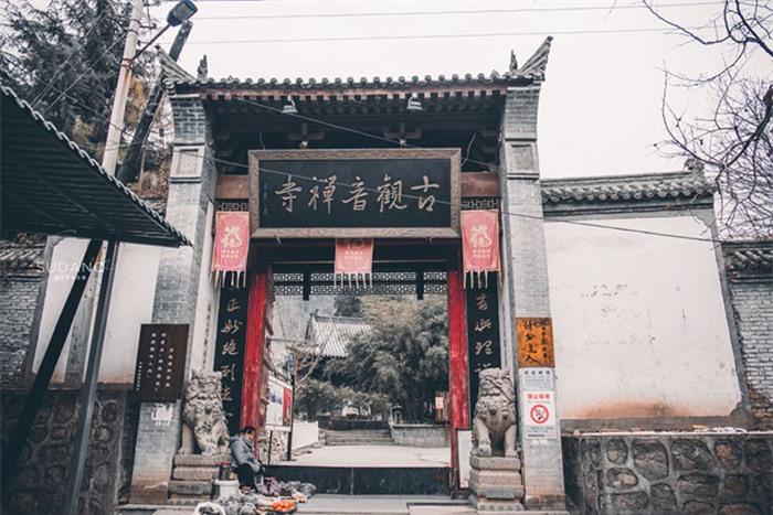 Ngôi chùa hàng nghìn năm tuổi bỗng dưng nổi tiếng chỉ vì loài cây này 1