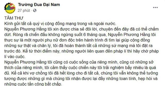 Xôn xao bức tâm thư của đại gia Phương Hằng: Tuyên bố dừng lại sau ồn ào từ thiện, thực hiện buổi livestream cuối và đưa ra một tiết lộ sốc - Ảnh 1.