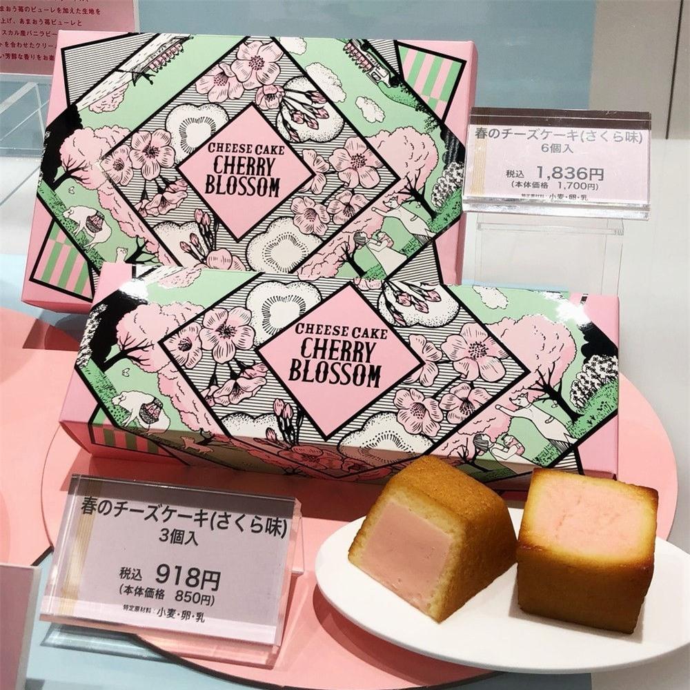 Những món ăn tinh tế được làm từ hoa anh đào của Nhật Bản