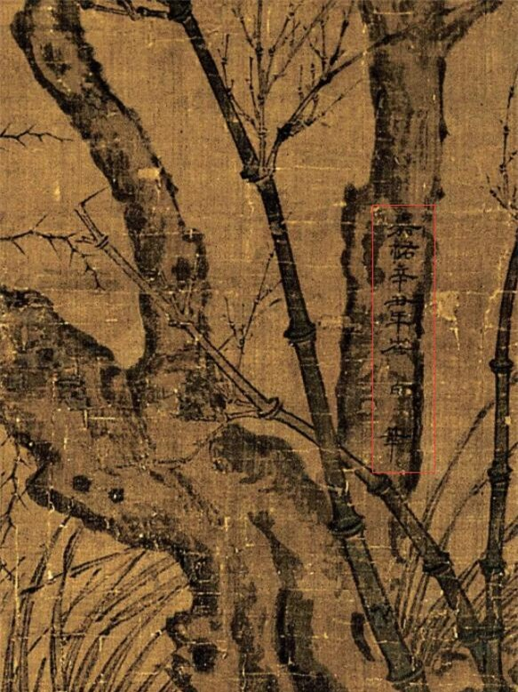 Phóng to bức họa mùa thu, thấy 8 chữ khắc trên thây cây, hậu thế truy ngay ra lai lịch bức tranh: Có 1 vụ bê bối chấn động Tống triều - Ảnh 4.