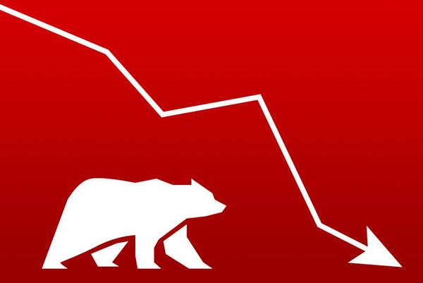 Sắc đỏ ngập thị trường, VN-Index mất hơn 26 điểm