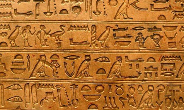 Hệ thống chữ viết của người Ai Cập cổ đại được gọi là chữ tượng hình. Mỗi biểu tượng đại diện cho một âm, một từ hoặc một hành động. Người dân cho rằng chữ viết là món quà của thần Thoth, vị thần trí tuệ. Chỉ các tu sĩ và thư lại mới được học cách sử dụng loại ngôn ngữ này. Giấy viết chưa xuất hiện trong thời kỳ này, người Ai Cập cổ đại sẽ viết lên đất sét, đá, đồ gốm hoặc lấy papyrus, một loại sậy được ép phẳng để viết chữ lên. Ảnh: Egypt Today.