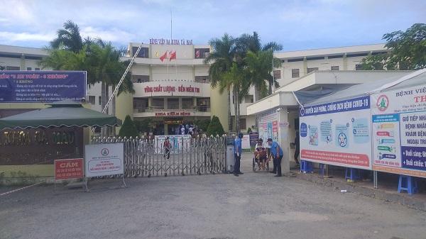 Cà Mau ghi nhận 4 ca dương tính với SARS-CoV-2 là nhân viên bệnh viện