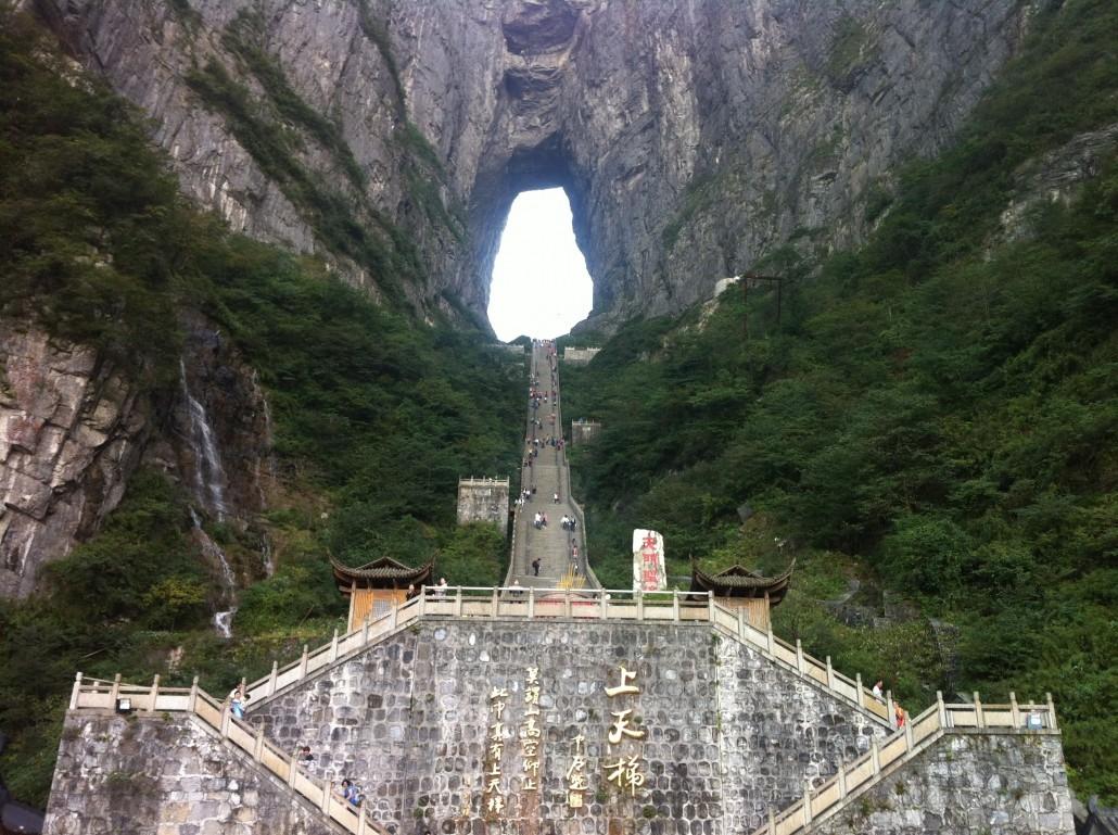 Cổng trời Trung Quốc
