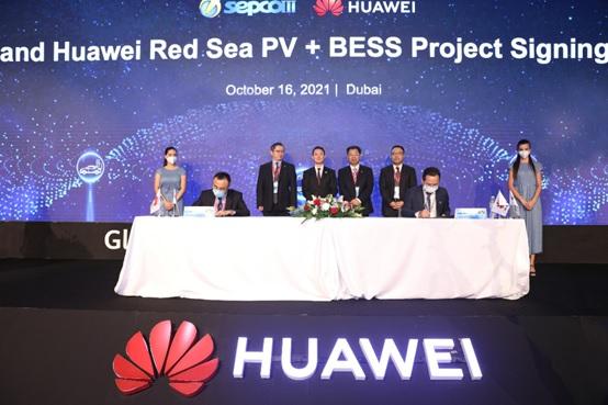 Huawei giành được hợp đồng cho Dự án lưu trữ năng lượng 1300 MWh