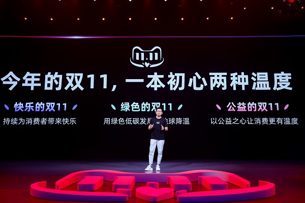 Lễ hội Mua sắm toàn cầu 11/11 đạt kỷ lục về số thương hiệu tham gia