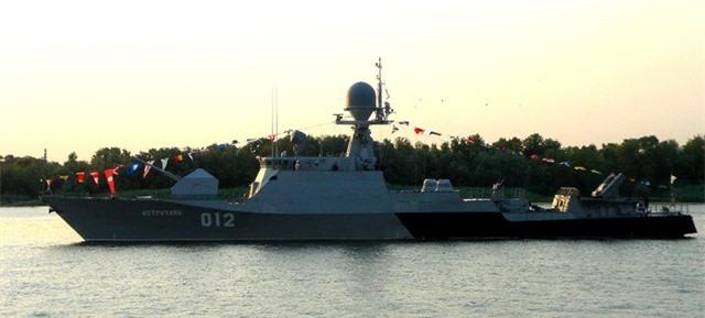 Tàu hộ vệ tên lửa